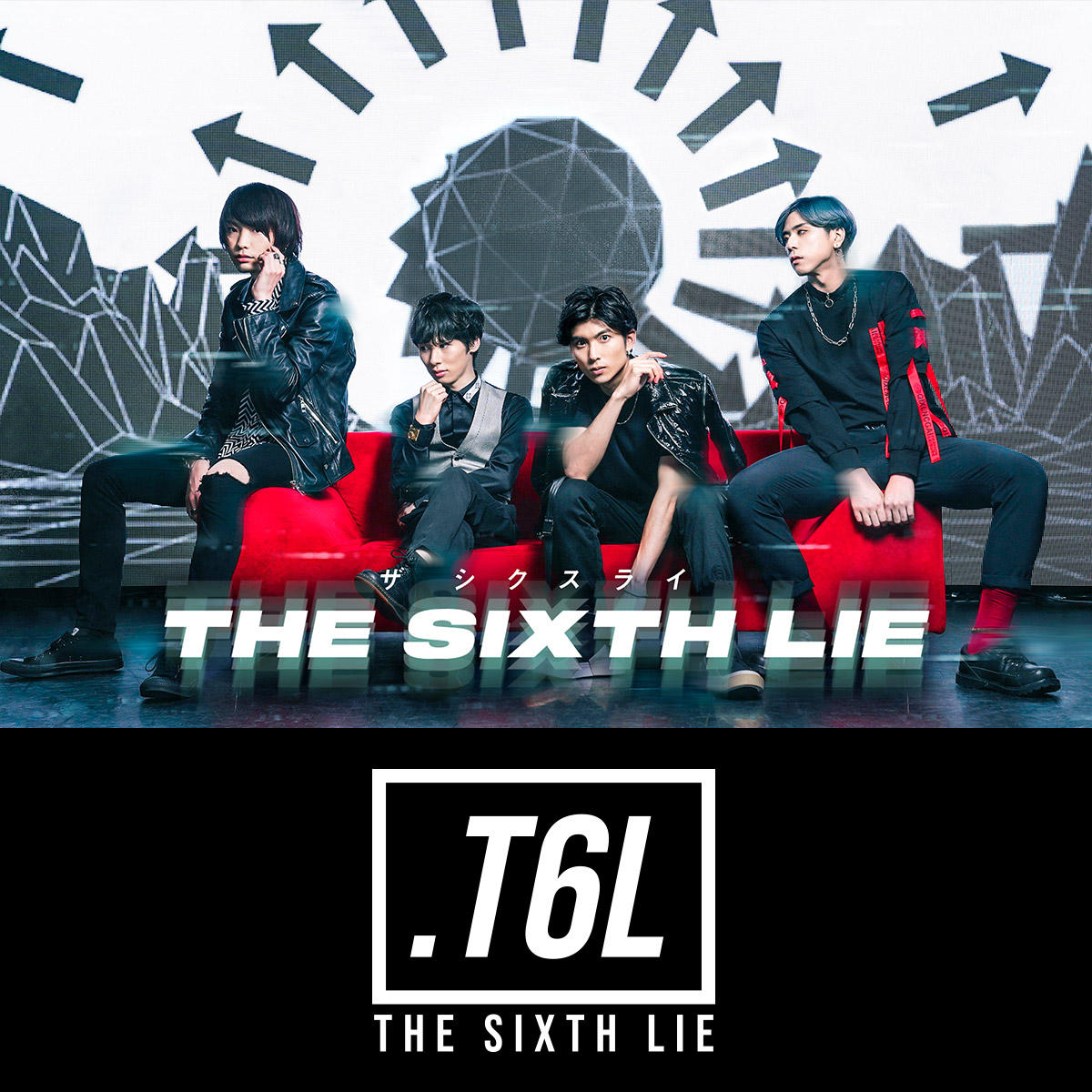 THE SIXTH LIE